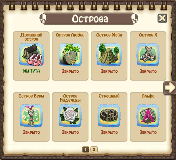 Новые острова в Зомби Ферме